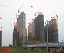 【海亮九玺】8月工程进度 多栋高层拆绿网