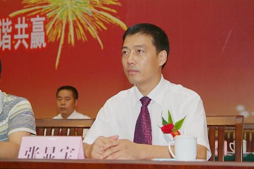 安诺线暖董事长张显宝:中国采暖方式再翻新篇章