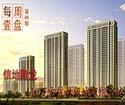 每周壹盘46期:信地城市广场 瑶海区城市综合体