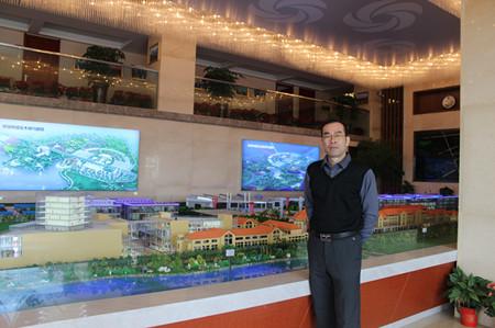 中国中部花木城杨康扬:用做人的态度来做项目
