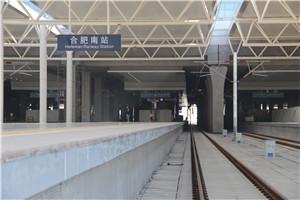 合房网直击通车首日 合肥高铁南站今日正式开通
