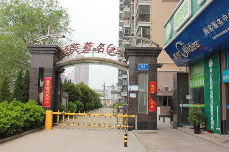 多图真房源|明珠广场芙蓉名园改善三房85万
