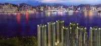 香港-海濱南岸
