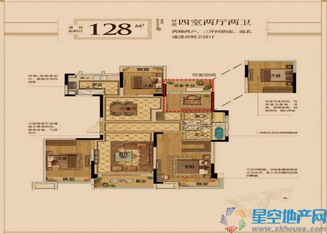 雍景湾三室二厅二卫