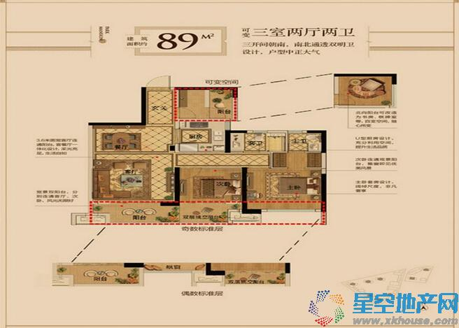 雍景湾二室二厅二卫