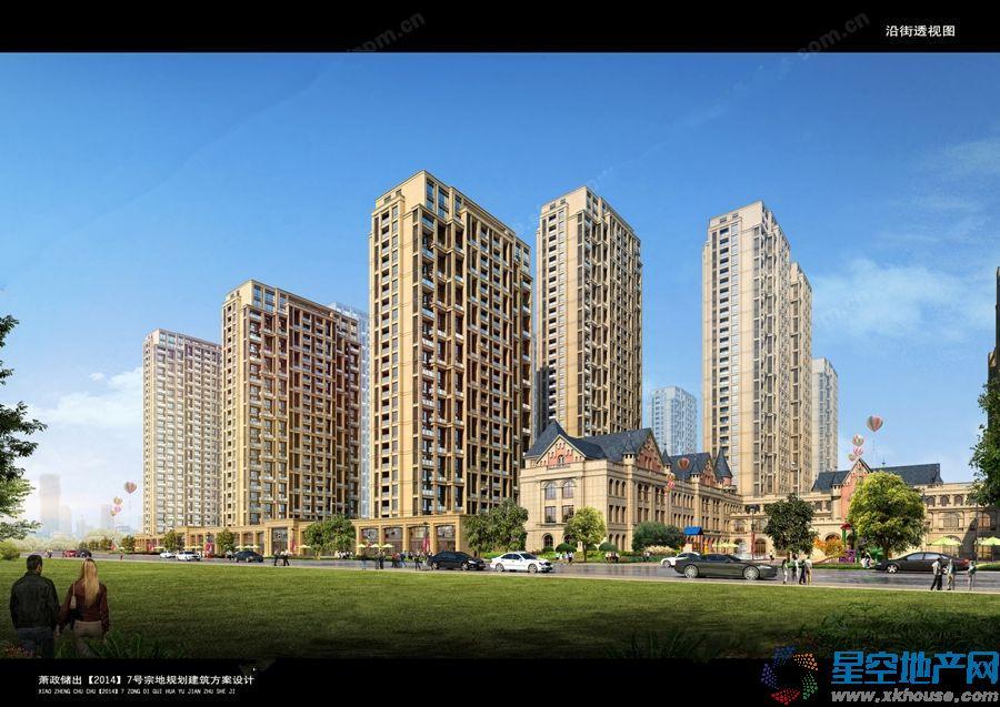 中国铁建·江南国际城效果图