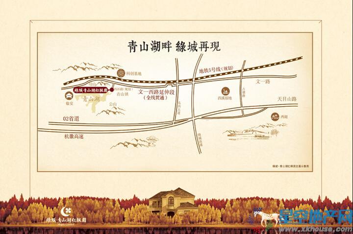 绿城·青山湖红枫园交通图
