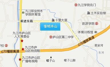 香域半山交通图