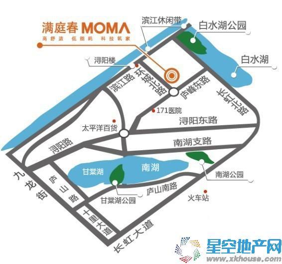 满庭春MOMΛ·朝阳里其他图片