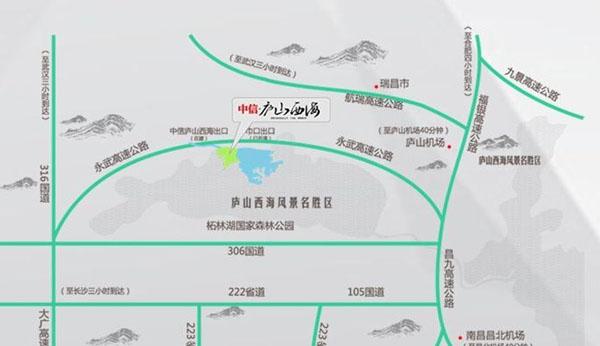中信庐山西海交通图