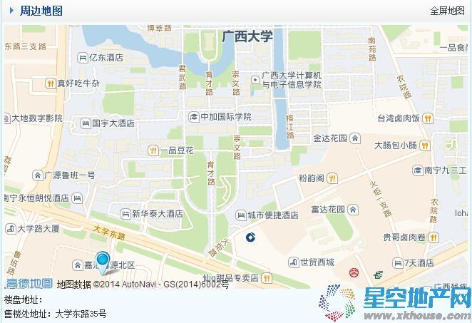 瀚林学府交通图