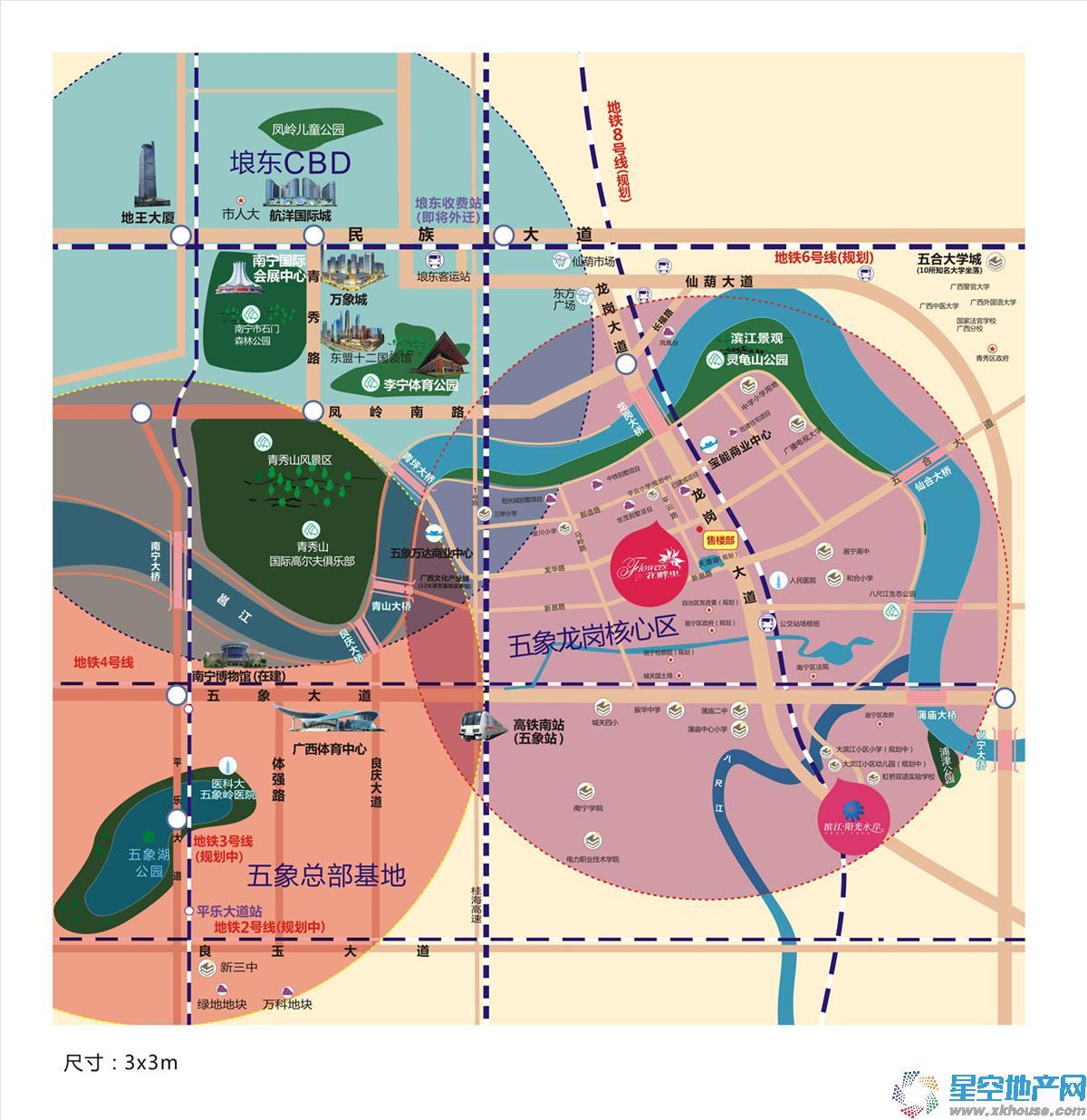 花畔里交通图