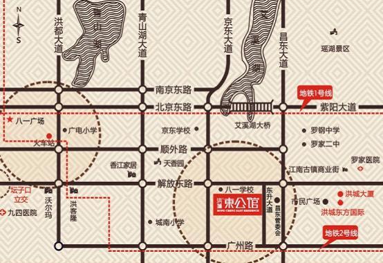 洪城东公馆交通图