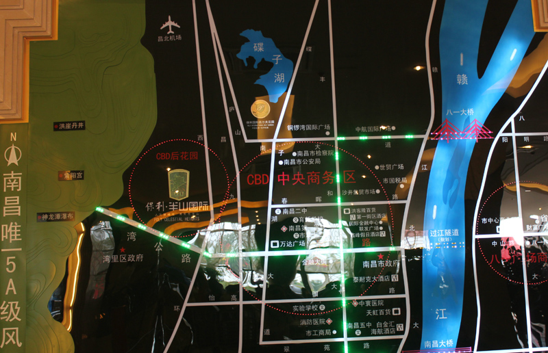 保利半山国际交通图