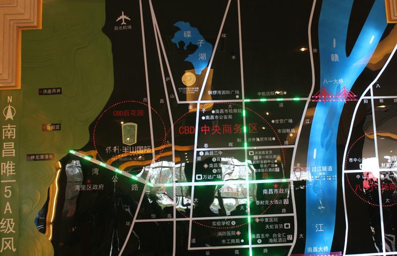 保利半山温泉谷交通图