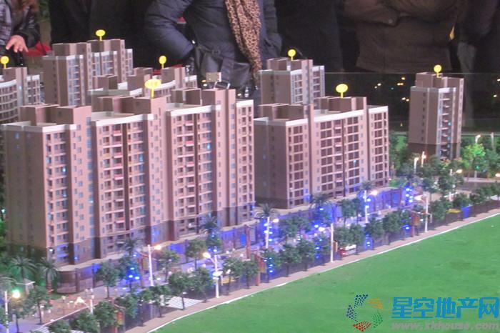 华宇尚城实景图