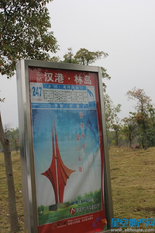 汉港凯旋城周边环境图