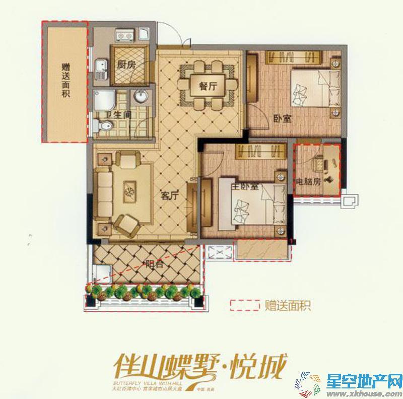 2+1设计,多一室,更多想象空间,更多快乐; 南北双阳台,次卧连接阳台,主卧带飘窗;