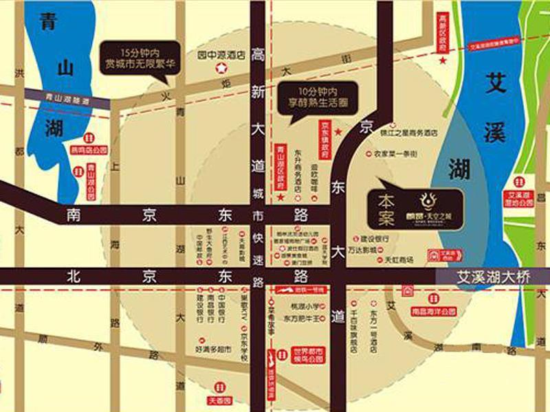 朗贤天空之城交通图