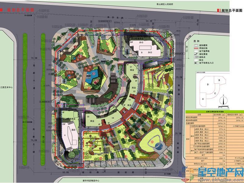 钻石国际广场交通图
