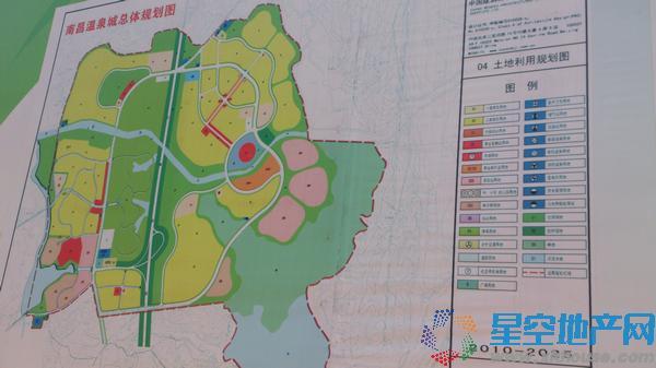 云南城投集团·汀兰湖其他图片
