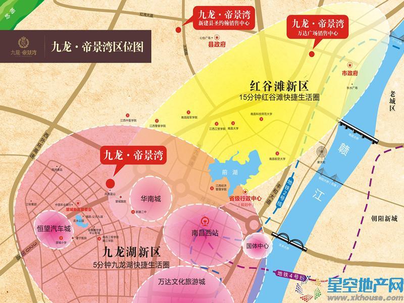 九龙帝景湾交通图