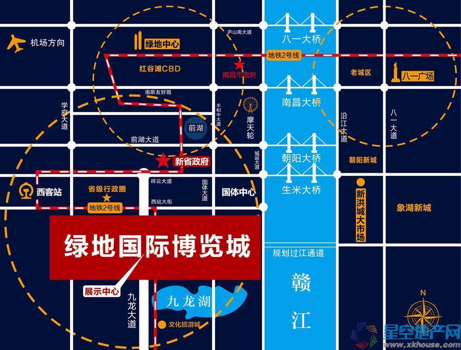 绿地国际博览城交通图