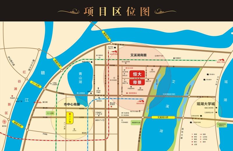 南昌恒大御景(原恒大帝景)交通图