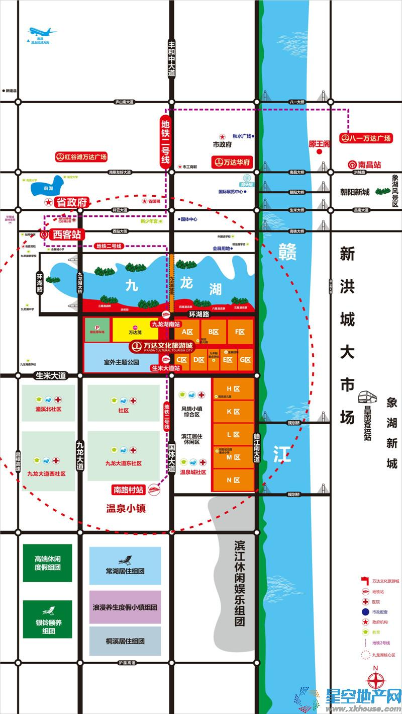 南昌万达文化旅游城其他图片