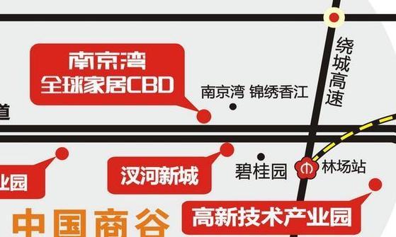 南京湾全球家居CBD交通图
