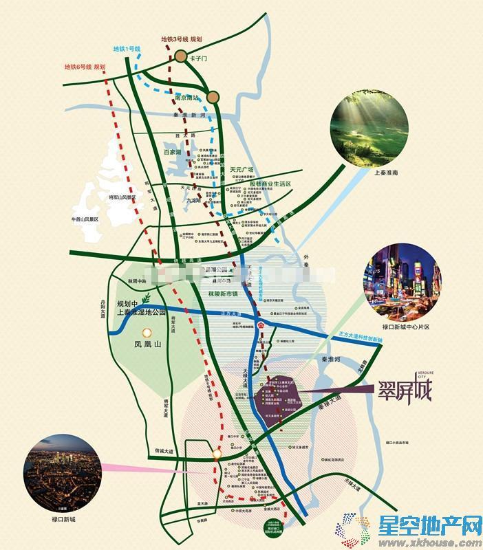 翠屏城交通图