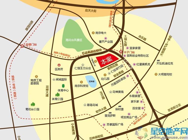 紫荆国际公寓交通图