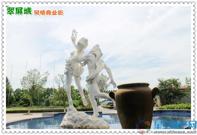 翠屏城其他图片