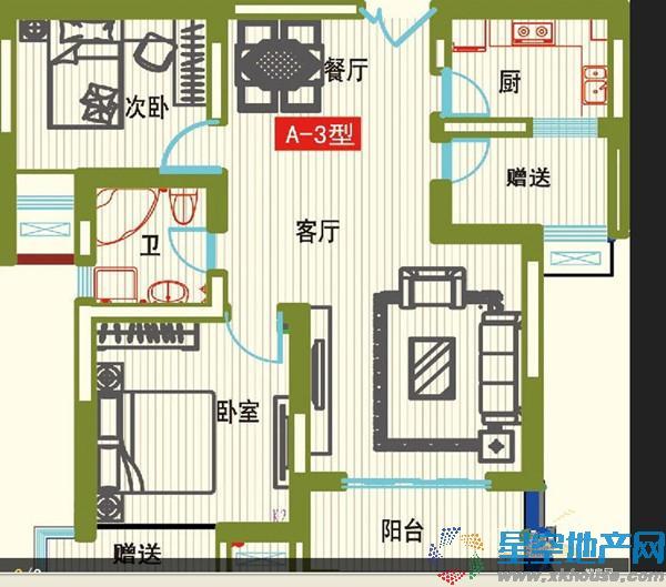仙林国际花园二室二厅一卫