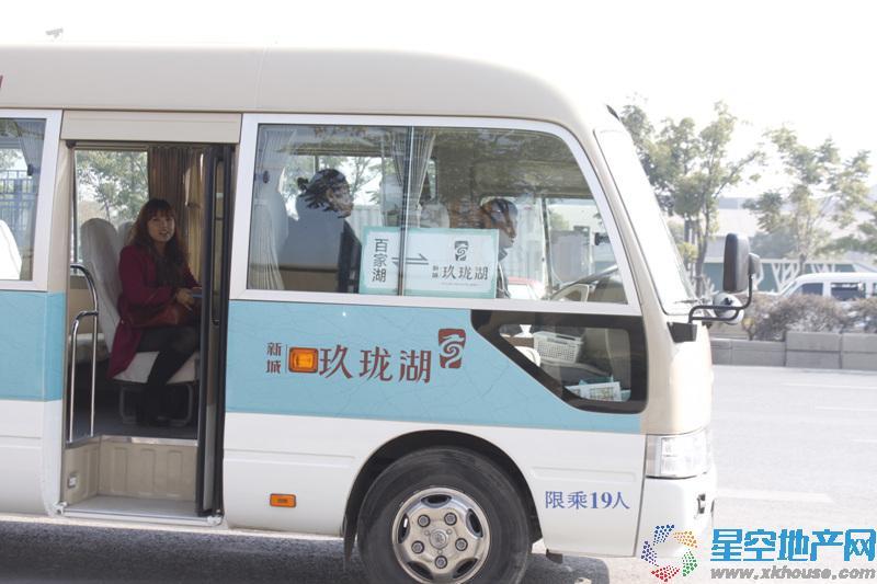 新城玖珑湖其他图片