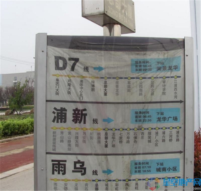 雅居乐滨江国际周边环境图