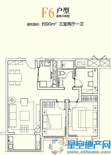 万科九都荟_3室2厅1卫0厨