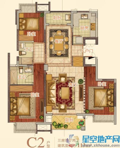 银亿东城一室二厅二卫