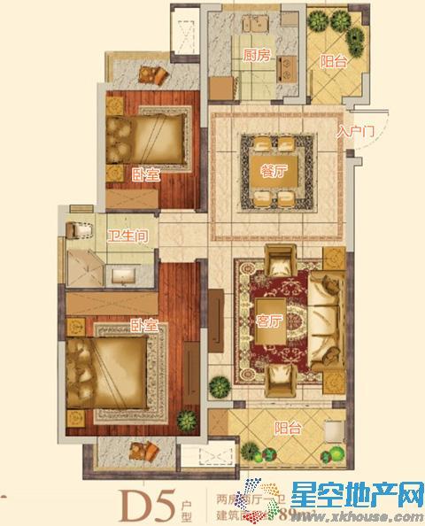 银亿东城一室二厅一卫