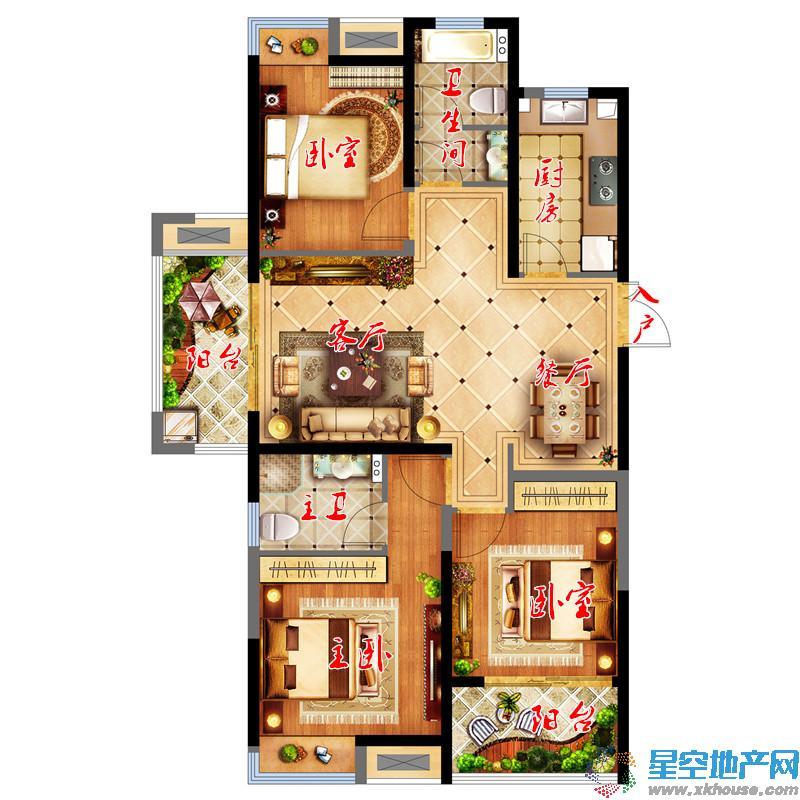 中国铁建青秀城三室二厅二卫
