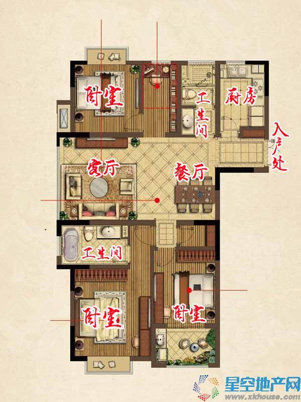 星叶瑜憬湾_4室2厅2卫1厨
