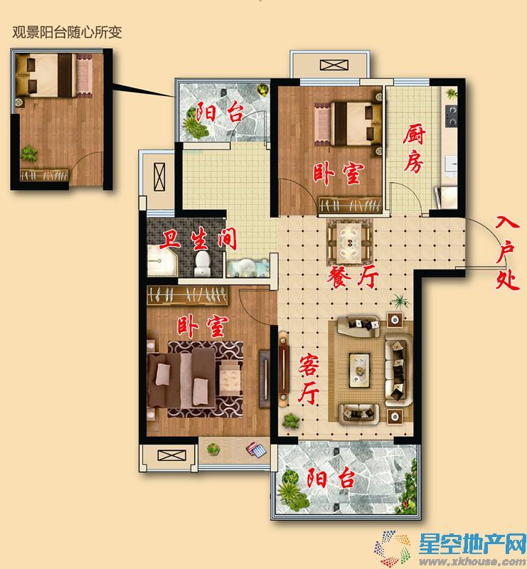 南北通透,全明结构;北侧生活阳台与储藏间可改成房间,百变灵动;小面积2+1户型,紧凑方正。