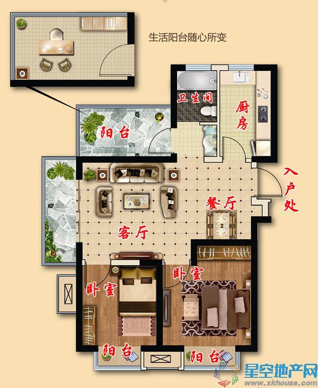 南北通透,全明结构;双阳台设置,阳光充足;北侧生活阳台可改房间,百变灵动;小面积2+1户型,全城罕有。