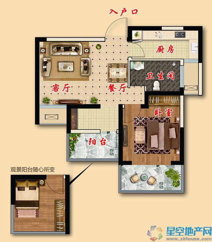 三南设置,阳光充足;储藏间和阳台可改房间,百变灵动;1+1户型,紧凑无浪费。