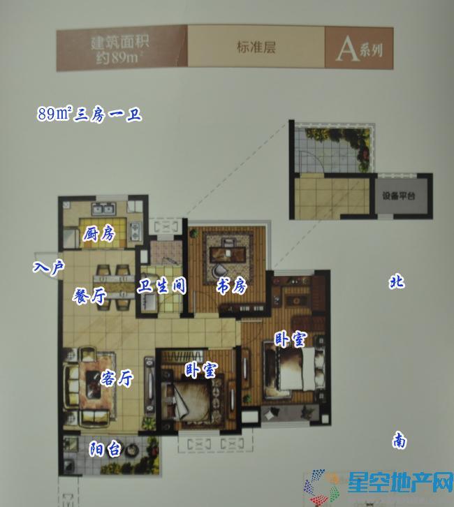 华润国际社区三室二厅一卫