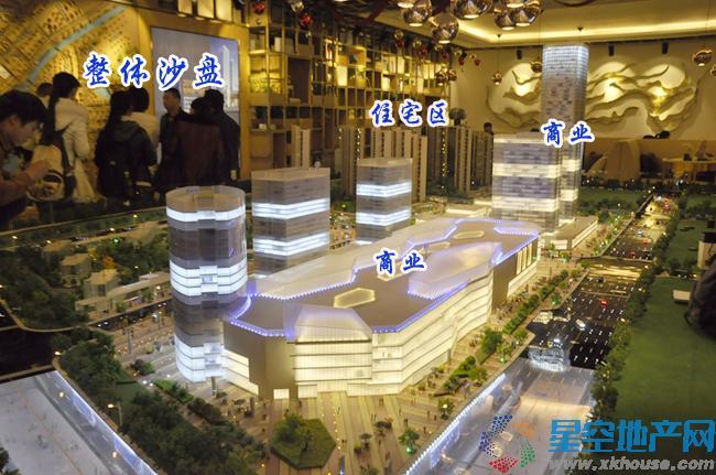 华润国际社区楼号图