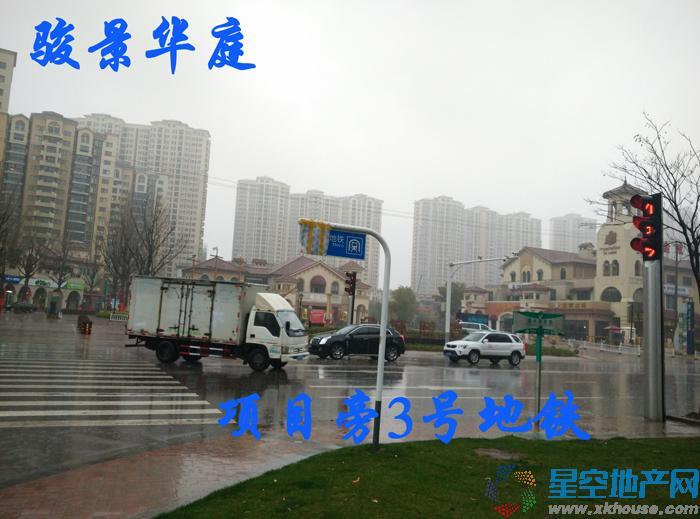 骏景华庭周边环境图
