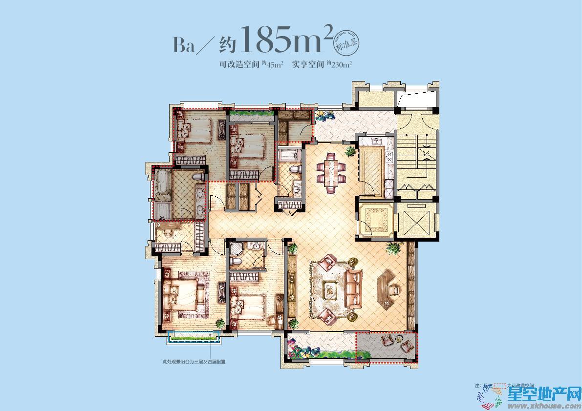 可改造空间约45平米,实享空间约230平米