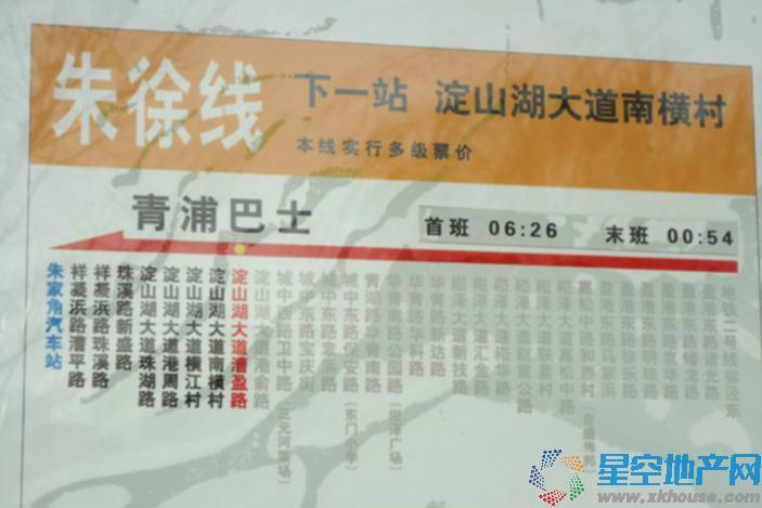 鑫塔水尚周边环境图