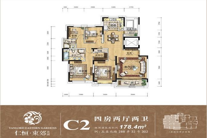 仁恒东郊花园三室二厅二卫